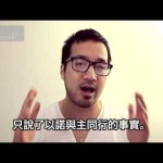 Jaeson Ma 馬正遠 on WitnessHK // Walking with Jesus 與耶穌同行